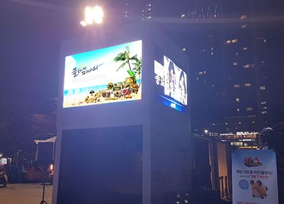 40SQM Outdoor P4 Fixed Led Screen in South Korea
